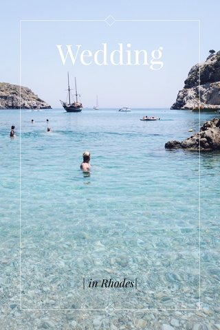 Wedding | in Rhodes|