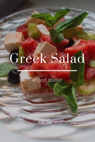 Greek Salad #food steller