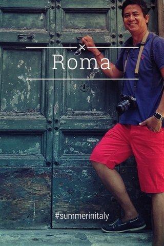 Roma #summerinitaly