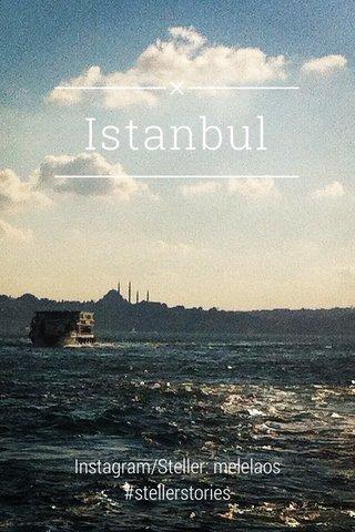 Istanbul Instagram/Steller: melelaos #stellerstories #travelphotography