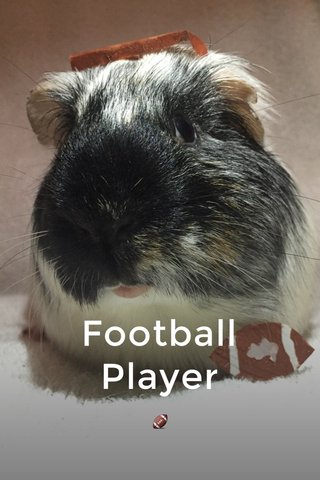 Football Player 🏈