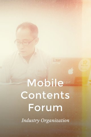 Mobile Contents Forum Industry Organization