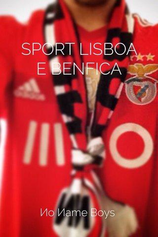 SPORT LISBOA E BENFICA Иo Иame Boys