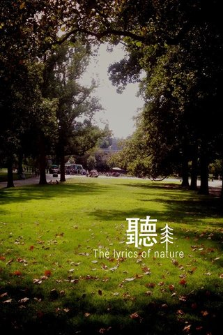 聽 The lyrics of nature
