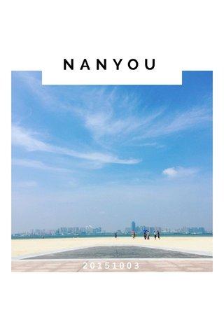 NANYOU 20151003