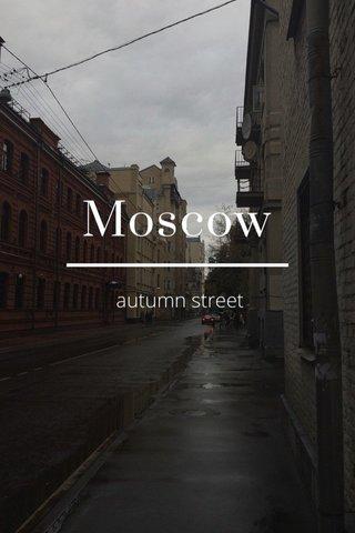 Moscow autumn street