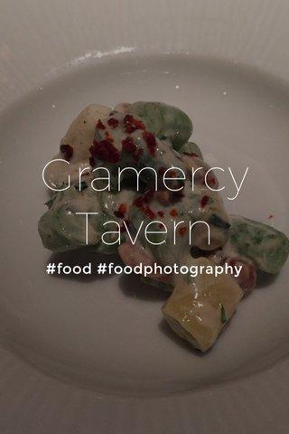 Gramercy Tavern #food #foodphotography