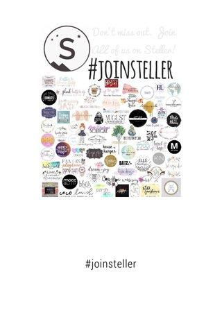 #joinsteller