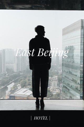 East Beijing | HOTEL |