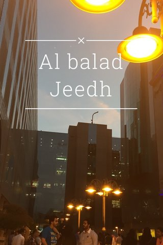 Al balad Jeedh