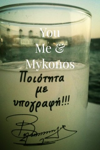 You Me & Mykonos