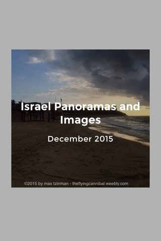 Israel Panoramas and Images December 2015