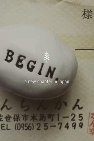 a new chapter in japan