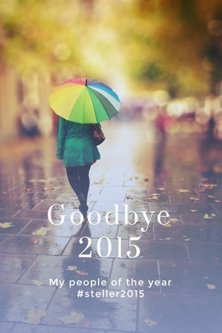 Goodbye 2015 My people of the year #steller2015
