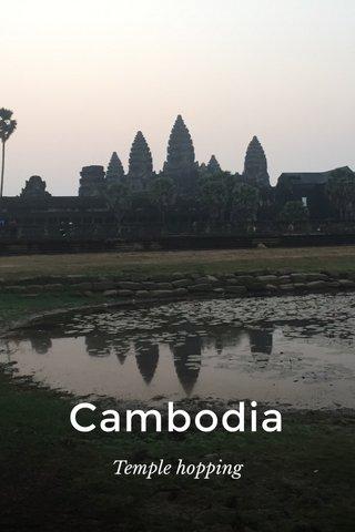 Cambodia Temple hopping