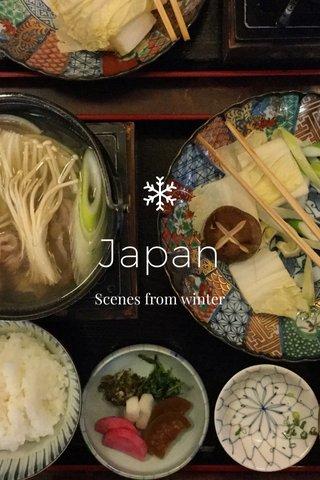 Japan Scenes from winter