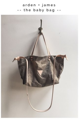 arden + james -- the baby bag --