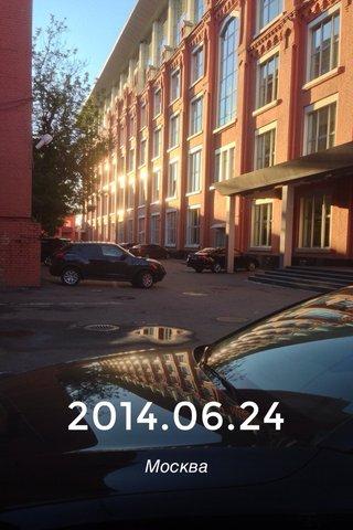 2014.06.24 Москва
