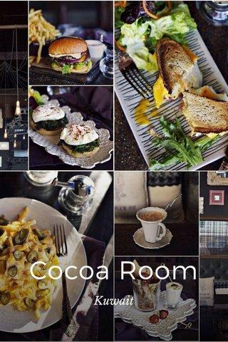 Cocoa Room Kuwait