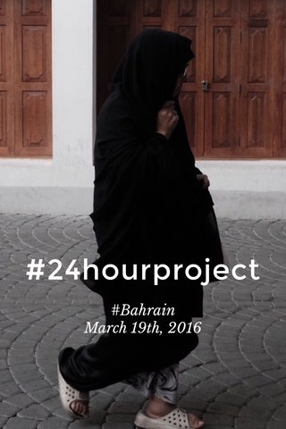 #24hourproject #Bahrain March 19th, 2016