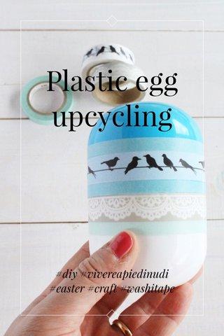 Plastic egg upcycling #diy #vivereapiedinudi #easter #craft #washitape