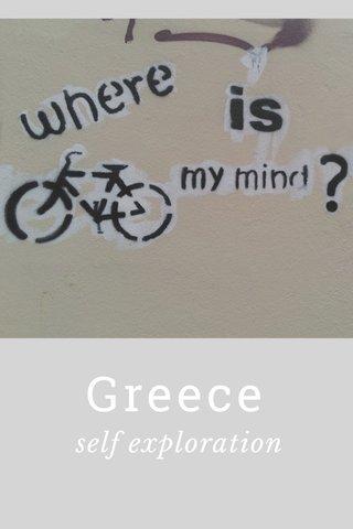 Greece self exploration