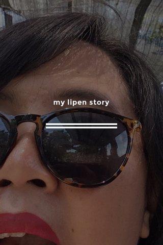 my lipen story