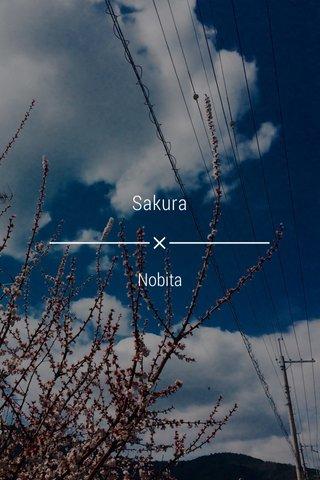 Sakura Nobita