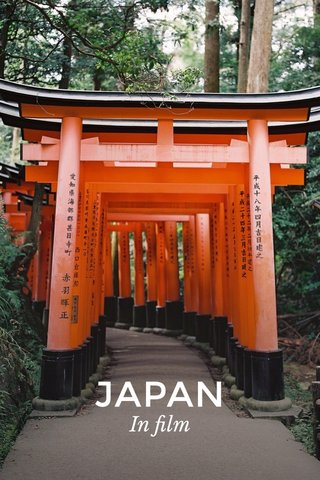JAPAN In film