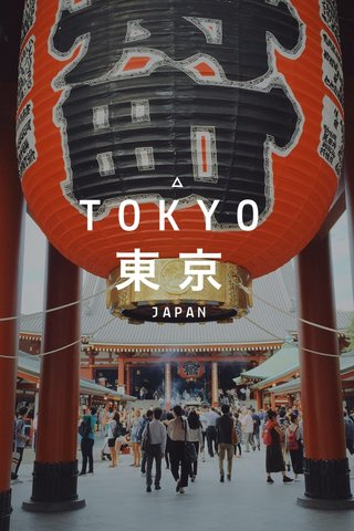 TOKYO 東京 JAPAN