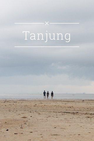 Tanjung