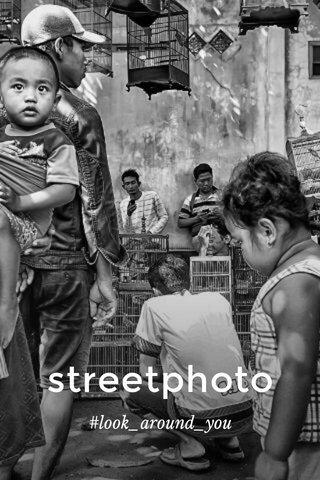 streetphoto #look_around_you
