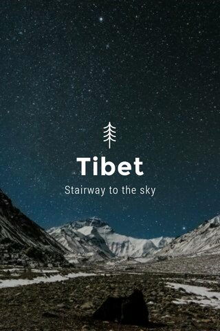 Tibet Stairway to the sky