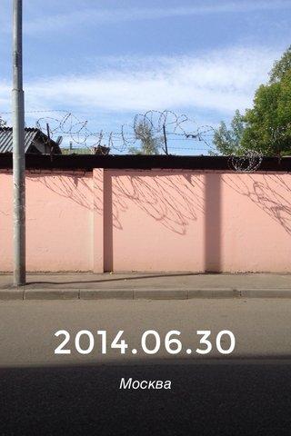 2014.06.30 Москва