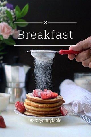 Breakfast #storyofmytable