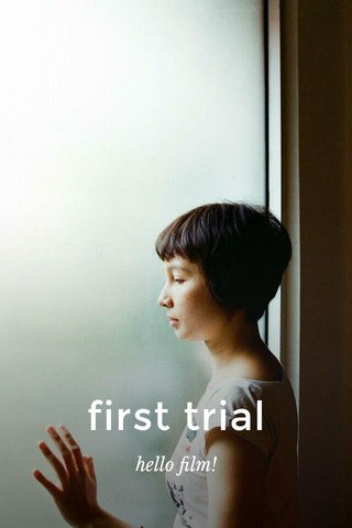 first trial hello film!