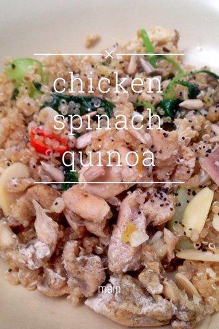 chicken spinach quinoa main