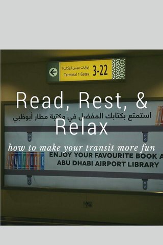 Read, Rest, & Relax how to make your transit more fun