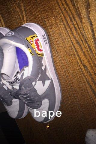bape ⚡️