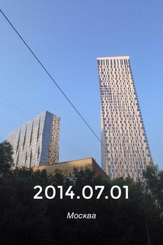 2014.07.01 Москва