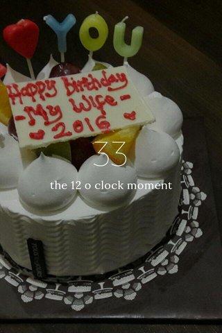 33 the 12 o clock moment
