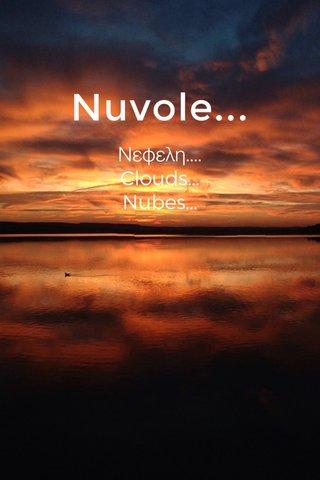 Nuvole... Νεφελη.... Clouds... Nubes...