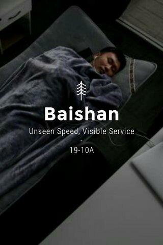 Baishan Cloud Unseen Speed, Visible Service - 19-10A