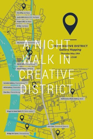 A NIGHT WALK IN CREATIVE DISTRICT