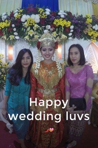 Happy wedding luvs 🌶💝