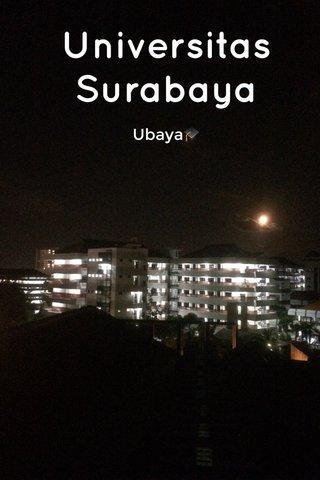 Universitas Surabaya Ubaya🎓
