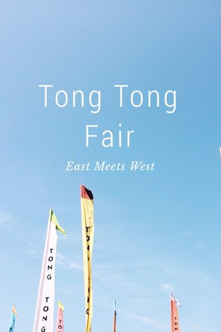 Tong Tong Fair East Meets West
