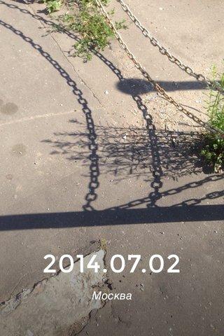 2014.07.02 Москва