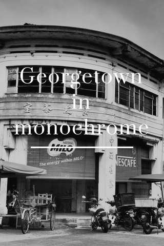 Georgetown in monochrome