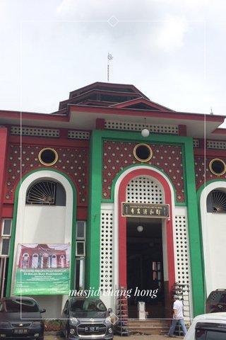 masjid chang hong